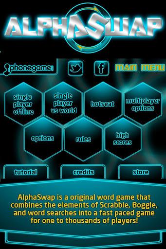 AlphaSwap - 的MMO字游戏