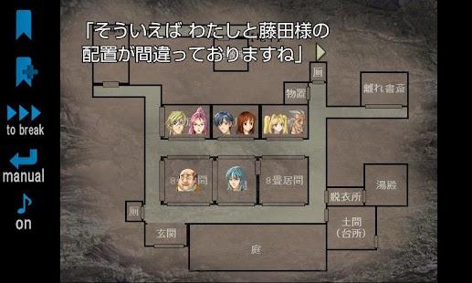 邪鬼の饗宴- screenshot thumbnail