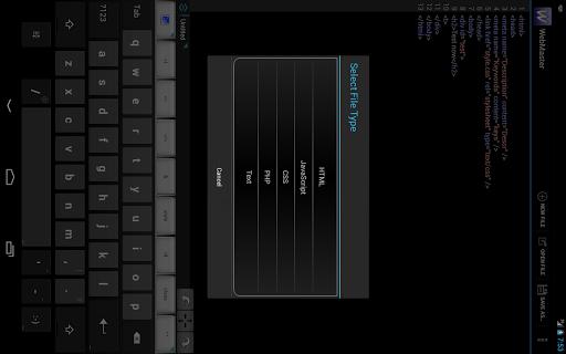 【免費生產應用App】WebMaster's HTML Editor  Lite-APP點子