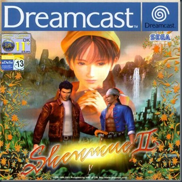 Shenmue 2 cover