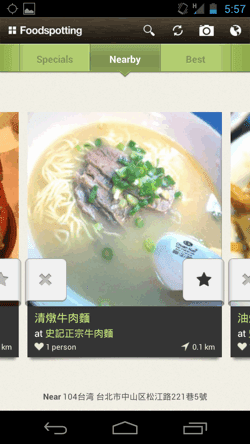 food android app-07