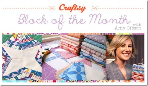 free_quilt_block_month