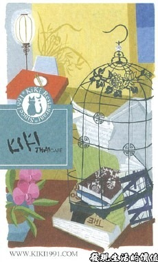 KIKI-THAI-CAFE-名片03