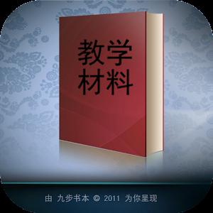 韩语实用情景对话 書籍 App LOGO-APP試玩