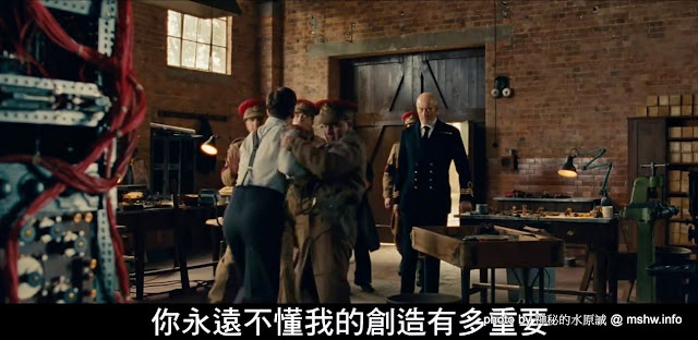 【電影】The Imitation Game 模仿遊戲 : 電腦之父二戰實作通用圖靈機?! 電影