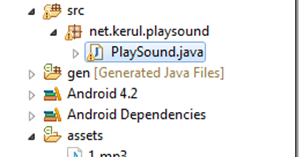 kerul net: playSound method to play MP3 on Android
