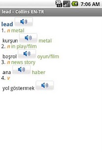 English<>Turkish Dictionary TR - screenshot thumbnail