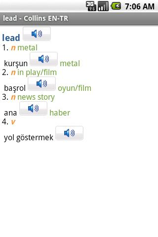 English<>Turkish Dictionary TR - screenshot