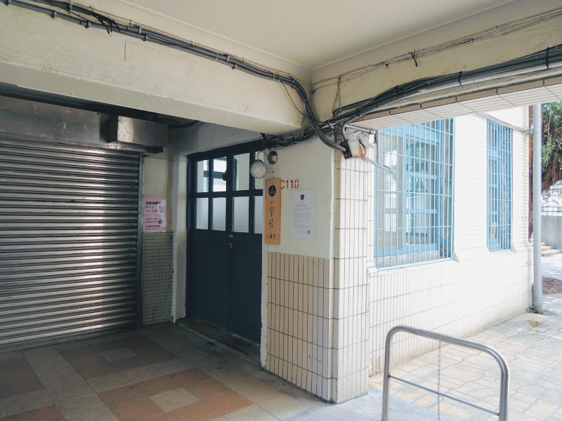 小學校分享工作室校園內的門口.jpg
