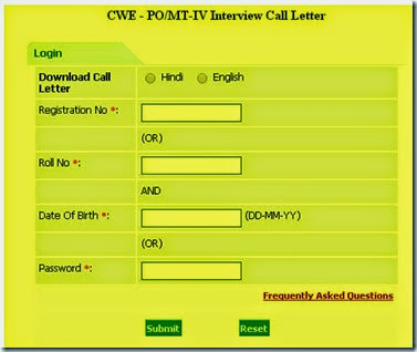ibps po Interview call Letter