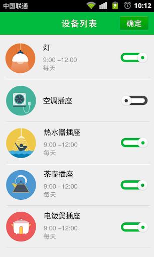 免費下載工具APP Smart Kit app開箱文 APP開箱王