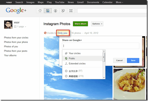 instagram dropbox google -10
