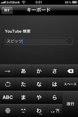 Apple TVにてRemoteで日本語入力