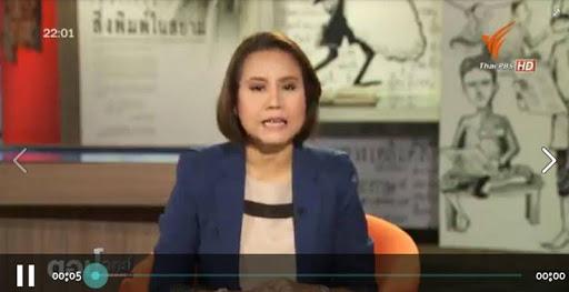 玩新聞App|Thai PBS TV (รายการสด)免費|APP試玩