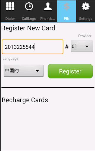 하이원 (Hi1), hione|玩通訊App免費|玩APPs