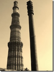 kutub and pillar