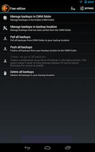CWM Backup Manager