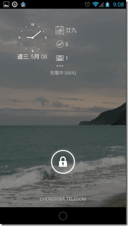 DashClock Widget-07