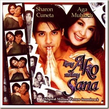 pinoy six movie