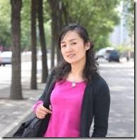 Jiang Yaxi