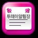 투데이알림장 icon