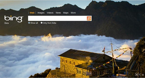 Bing Features Nepal on Background