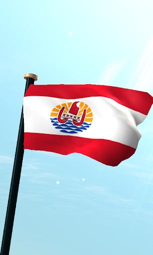 法屬波利尼西亞旗3D免費動態桌布