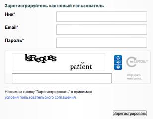 регистрация_cackle.ru