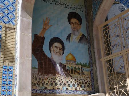 Imagini Liban: ayatolahi
