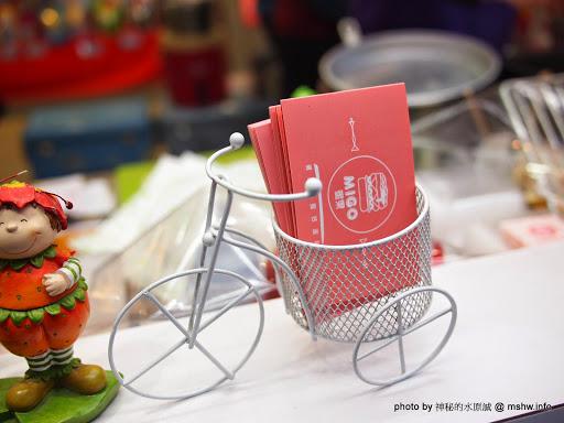 【食記】彰化MIGO 蜜果創意鬆餅漢堡-健康甜蜜好滋味@員林 : 手工現烤,甜而不膩,MOS漢堡風的烈日比利時鬆餅 下午茶 區域 午餐 員林鎮 彰化縣 捷運美食MRT&BRT 晚餐 漢堡 甜點 糕餅烘培 輕食 飲食/食記/吃吃喝喝 麵食類