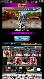 Screenshot_2012-12-30-11-59-19.png
