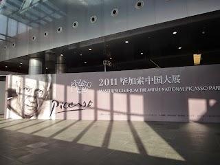 Exposition temporaire Picasso au Pavillon chinois de l'Exposition universelle à Shanghai