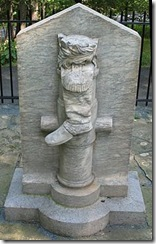 boot monument
