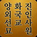 yanghwajin logo
