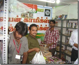 CBF Day 07 Photo 30 Stall No 372 POPULAR WRITER Annan Mayavarathan Buying full set