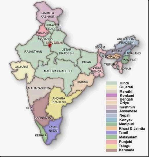 http://lh6.ggpht.com/-3YN9mS2i3GY/T7dtkPbyg5I/AAAAAAAAHvM/kt0JQI-W5Gw/Languages%252520in%252520India_thumb%25255B3%25255D.jpg?imgmax=800