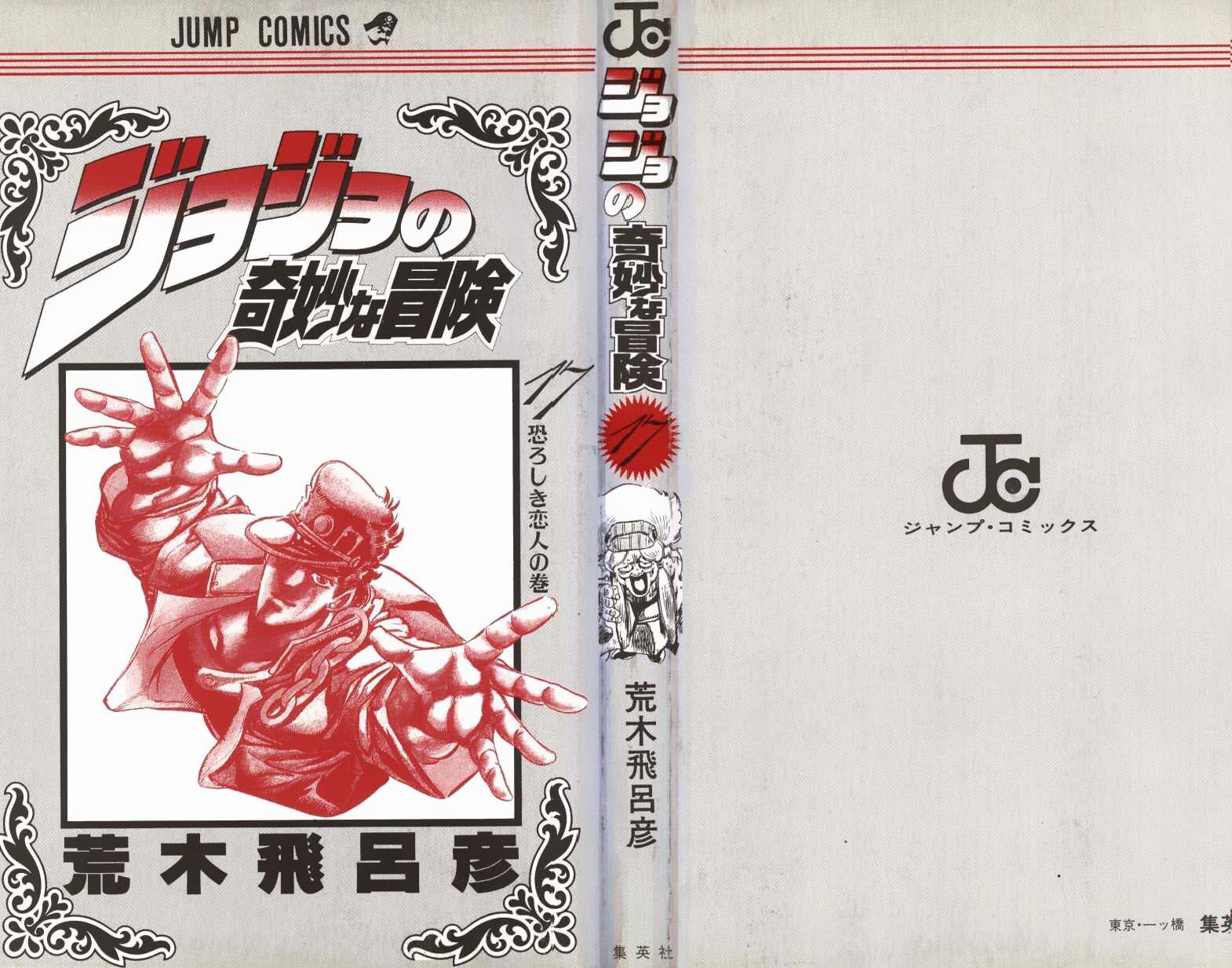 JoJo no Kimyou na Bouken Chap 153 - Truyen.Chap.VN
