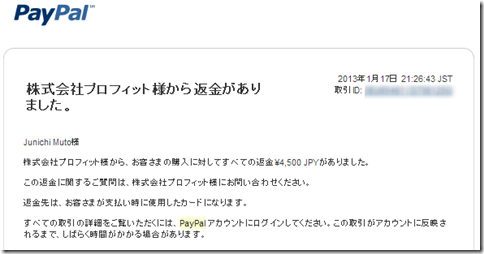2013-02-02_21h28_18