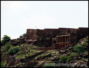 Buddhist temple, Aihole