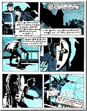 Muthu Comics Issue No 74 Panithevin Devadhaigal A Phil Corrigan Adventure Page 02