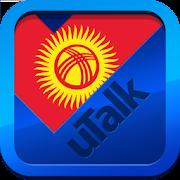 uTalk Kirghiz