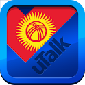 uTalk Kirghiz icon