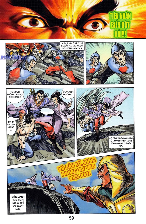 Tần Vương Doanh Chính chapter 13 trang 17