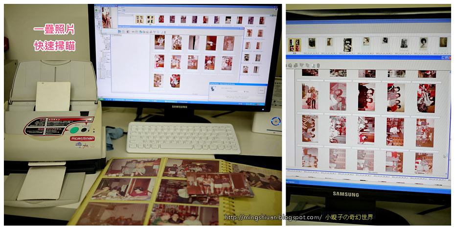 ipad2-photos02.jpg