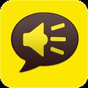 카톡알림음 -카톡음 문자음 무료카톡 카톡알림 카톡깔때기 icon