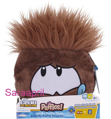 Brown Jumbo Puffle Plush 8 Inch :)
