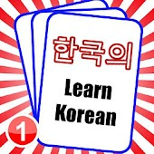 500 Most Useful Korean Verb +