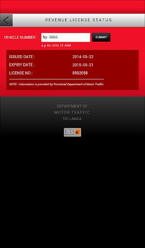 【免費交通運輸App】Sri Lanka Vehicle Info-APP點子