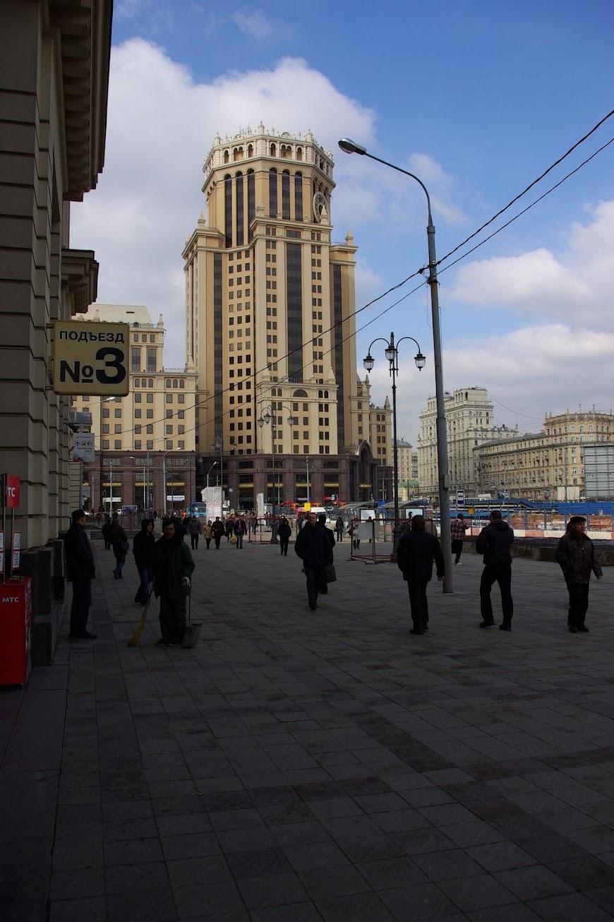 moscow2_330.jpg