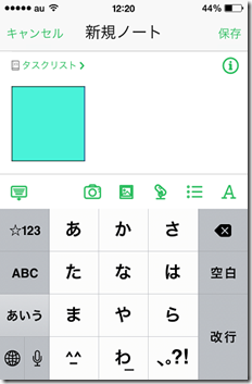 colorpicker39